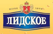 «Лидское пиво» отказывается использовать белорусский язык