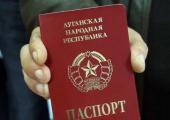 Беларусь не признает паспорта ДНР и ЛНР