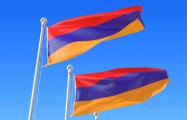 В Армении поминают жертв геноцида