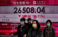Bank of America предсказал худшие со времен последнего кризиса итоги года