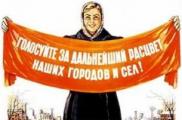 В Беларуси начали действовать новые правила выборов