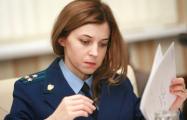 Прокурор оккупированного Крыма подала в отставку