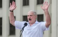 Дмитрий Щигельский: Гражданин Лукашенко будет арестован