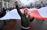Белорусы собрали уже $43 тысячи в помощь героям Дня Воли