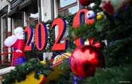Минск и минчане готовятся встретить Новый год