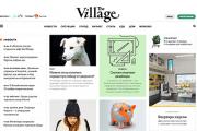 The Village изменил дизайн сайта