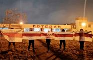 Партизаны Лиды сегодня пришли на открытие главной елки города