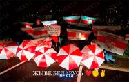 Столичные Лошица, Хатежино и Сухарево вышли на протест