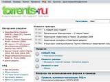 СКП назвал причину закрытия Torrents.ru