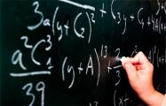 Гомельский школьник завоевал золото на международной олимпиаде по математике