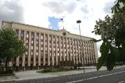 Миниэкономики Беларуси рассматривает подходы к созданию государственного антимонопольного органа