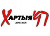 Милиция срывает он-лайн трансляцию «Чернобыльского Шляха-2009» (Обновлено)