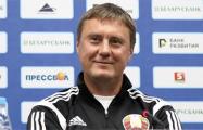 Киевское «Динамо» объявило о назначении Хацкевича главным тренером