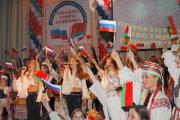 Торжества в честь Дня единения народов Беларуси и России пройдут в Гомеле 4 апреля