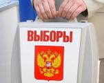 Союзные парламентарии примут участие в наблюдении за выборами президента Казахстана