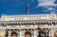 Банки РФ остались без денег россиян: приток вкладов рухнул до нуля