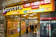 """МТС ведет переговоры о преобретении белорусской """"дочки"""""""