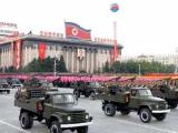 КНДР устроит крупнейший военный парад