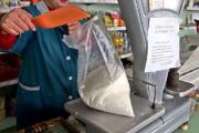 """""""Белгоспищепром"""" не планирует повышать цены на сахар"""
