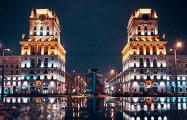 Фотограф показал Минск таким, каким его еще не видели