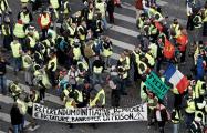 Франция начала расследование о влиянии РФ на акции «Желтых жилетов»