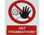 Тозик считает необходимым развивать в Беларуси внутренний туризм