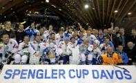 Команда Президента выиграла у хоккеистов Минской области в первом финальном матче республиканского турнира