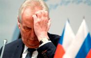 Президента Чехии могут обвинить в госизмене