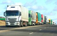 На границе Беларуси с ЕС стоят сотни грузовиков