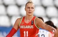 Лидер женской баскетбольной сборной Беларуси продолжит карьеру в клубе из Ливана