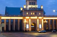 Роман Кисляк: Брест становится оппозиционным городом