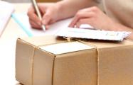 Белорусы будут по-новому получать и отправлять письма и посылки