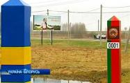 Украина закрывает границы: Что делать белорусам, которые планировали улететь на отдых из Киева?