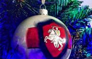 Лучшие белорусские рождественские песни