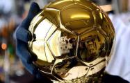 Названы все претенденты на «Золотой мяч»