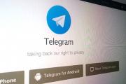 Дуров сменил название своего мессенджера Telegram