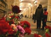 После теракта в метро. Минута молчанья