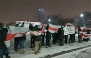 Минчане поддержали Алексея Навального
