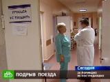 Источник в больнице: раненую девушку привезли после 23:00