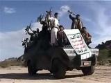 Йеменские повстанцы сбили правительственный МиГ-21