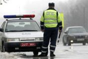ГАИ перешла на круглосуточный мониторинг дорог