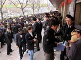 Китайские текстильщики начали марш на Пекин