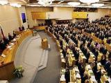 Госдуме предложили разделить Рунет надвое