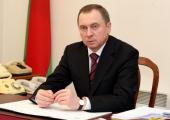Макей считает, что у Беларуси сейчас реальные шансы диверсифицировать внешнюю политику