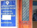 """Полиция Кипра потеряла фигуранта """"шпионского скандала"""""""