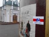 Фотофакт: Наклейки «Беларусь в Европу» в Пинске