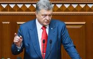 Порошенко уволил командующего Нацгвардией Украины