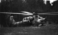 Белорусские военные участвуют в воздушно-огневой конференции ВВС России