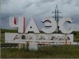 В Гомельской области при поддержке правительства Японии реализованы проекты чернобыльской направленности на $600 тыс.