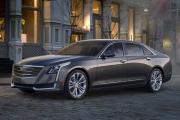 Cadillac создал конкурента Audi A8
